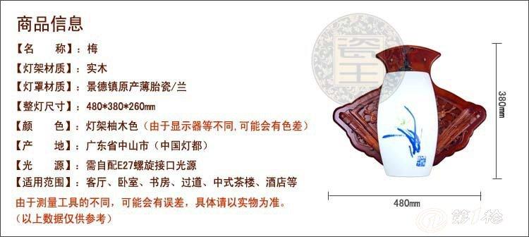 青花瓷论述: 青 花是我国陶瓷装饰中发明较早的方法之一,大约在公元十三世纪七十年代到十四世纪六十年代的元代中期,景德镇陶瓷业的名师巧匠们在窑器以青为尚,单色青 釉为主的基础上,大胆敢闯,博采众长,改革色釉把我国人民最善于驾驭的毛笔用到瓷器上,使它显示了独特的功能,创造出比以往的印、刻花更鲜明的青花, 这是推陈出新的结晶。从元代青花创立掘起,到明清两代,青花瓷得到空前发展,尤以明代盛况一时,被称为我国青花瓷的繁荣时期。自元代开始在景德镇设立官 窑,为景德镇成为全国制瓷中心奠定了基础,民窑也在壮大,官