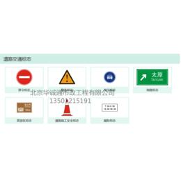 北京华诚通供应停车场收费标牌 交通标牌 道路交通标牌