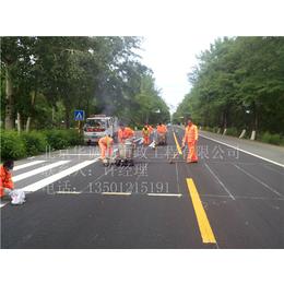 供应北京华诚通交通划线 国标150mm