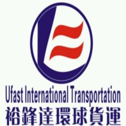 裕锋达公司供应深圳国际快递包裹寄送到意大利