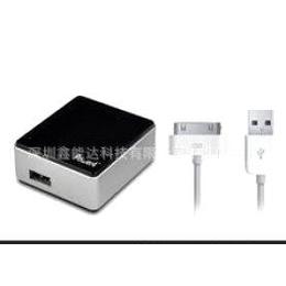 POWER4 厂家直销 <em>手机充电器</em> 诚征<em>3C</em>数码配件代理商 经销商