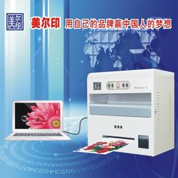 企业印制工作证名片推荐数码印刷设备一张起印