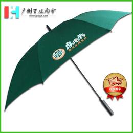 高尔夫伞厂摩地卡意大利餐厅雨伞餐馆广告厂酒楼太阳伞