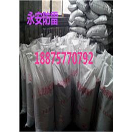 沧州泊头超微石墨降阻剂永安厂家低价销售