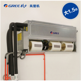 Gree格力  家用中央空調 直流變頻大1.5匹風管機