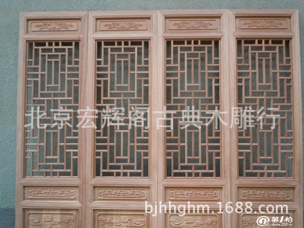 供应实木花格屏风 古典仿古门窗隔断