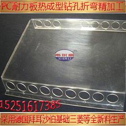 镇江提供阻燃PC板加工根据客户图纸进行切割钻孔雕刻