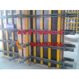 陕西小方钢结构剪力墙模板支撑工程验收一级标准