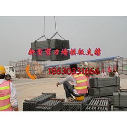 山东剪力墙模板支撑零部件清晰可分预制撑杆方钢结构
