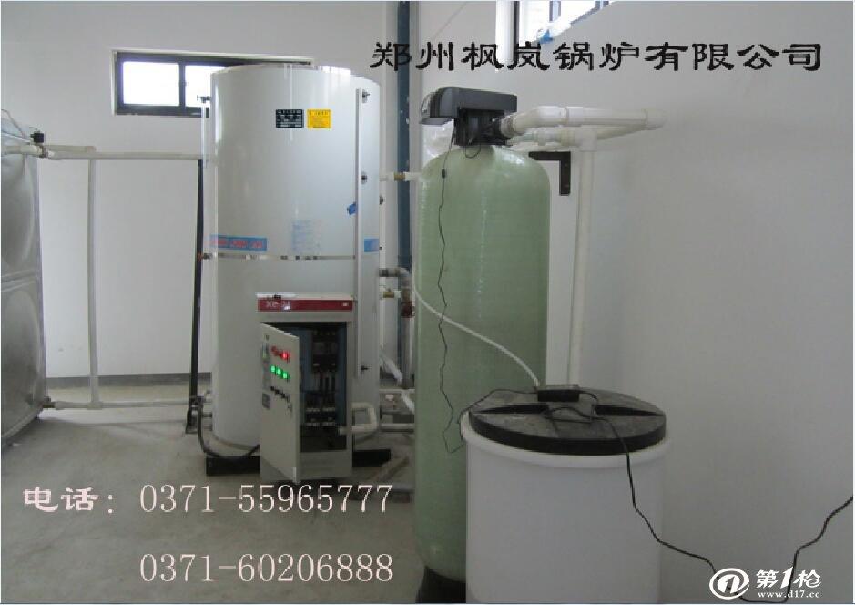 厂家供应电加热开水锅炉