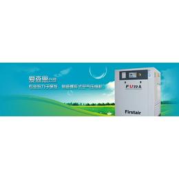 供应上海牧虎MH20A固定螺杆式空压机详细参数