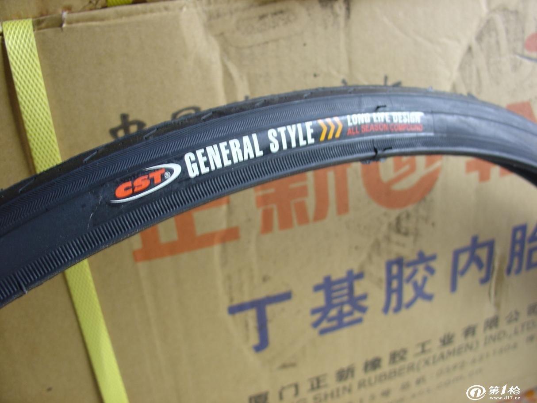 正新行货700x28c公路自行车轮胎光头胎外胎c-740花纹车胎