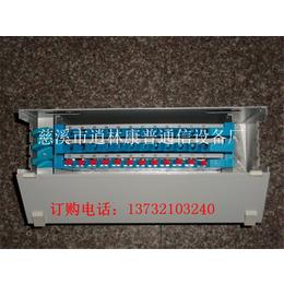 36芯机架式ODF光纤配线箱19英寸ODF分线箱