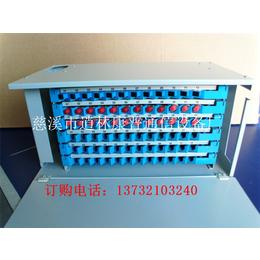 72芯机架式ODF光纤配线箱19英寸ODF分线箱
