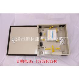 1分16插片式光分路器箱室外壁挂式光纤分纤箱