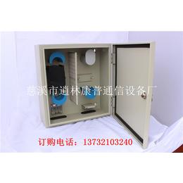 72芯室外防水型光缆分线箱壁挂式光纤楼道箱