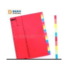 彩色分类页(ID004)