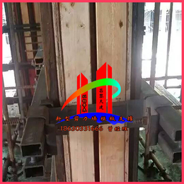 河南预制撑杆方钢剪力墙模板支撑标准零部件结构