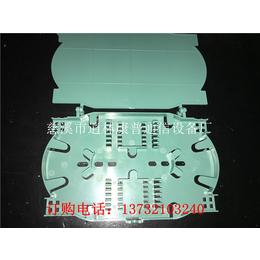 24芯光纤熔纤盘24芯光纤熔接盘箱体直熔盘