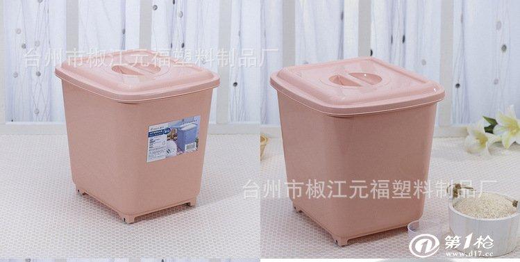 20斤厨房米桶塑料 储米桶