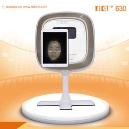 美测皮肤检测仪MC-630给您焕然一新的专业体验