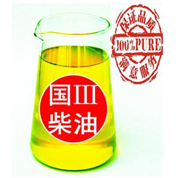 深圳中港公司柴油批发