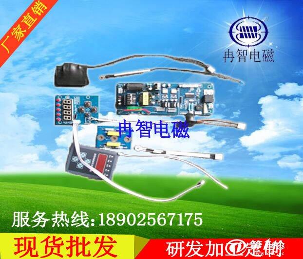 8,全桥串联谐振电路拓扑,抗干扰能力强 9,采用高性能igbt驱动芯片驱动