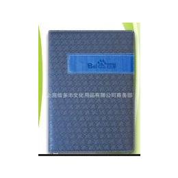 油边记事本,工商日记本,会议记事本,工作记录本