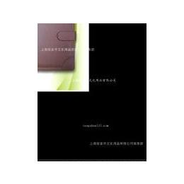 记事本,活页本,镇江,南京,扬州,效率手册,上海本册