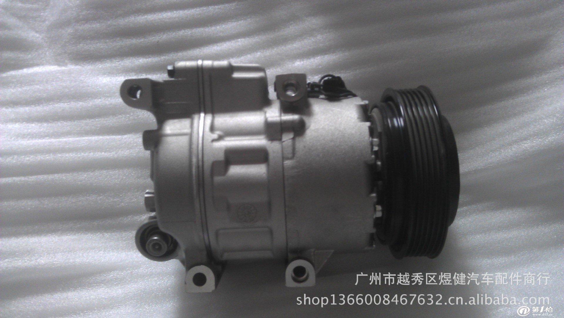 北京现代悦动11款冷气泵空调泵压缩机