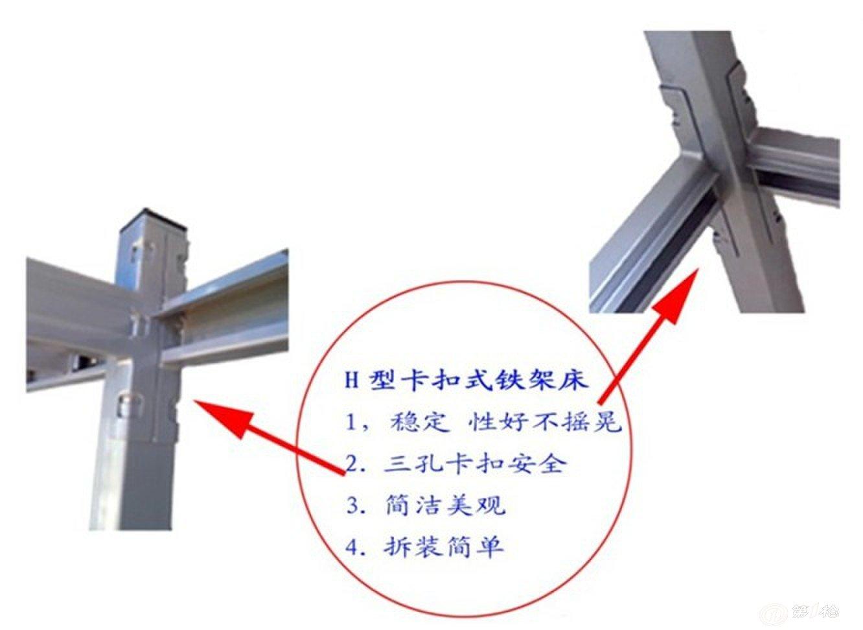 本款铁床结构简单,全kd结构