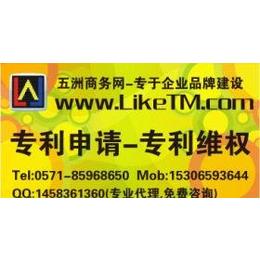 余姚低塘街道推荐国际专利申请,资政专利,客户评价高
