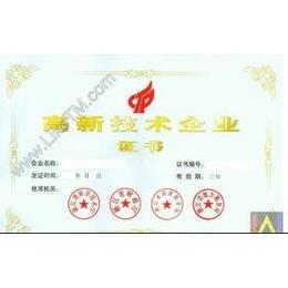 江北区孔浦街道推荐通讯专利申请,资政专利,客户满意