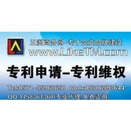 余姚泗门镇推荐发明专利申请表,资政专利,商标局备案