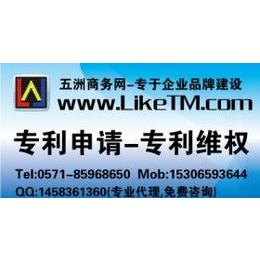 宁海胡陈乡推荐申请专利的步骤,资政专利,全心全意