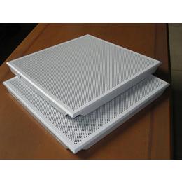 铝扣板全国供应厂家   优质铝扣板直销   铝扣板价格