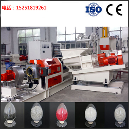 南京广塑GS-150 厂家直销自动化PE内外屏蔽电缆料造粒机
