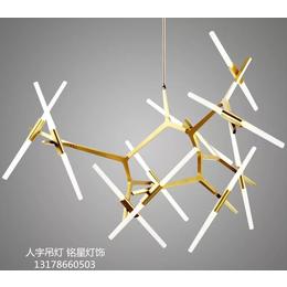创意个性后现代简约人字树叉吊灯客厅餐厅别墅楼梯铝合金长吊灯