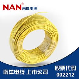 广州南洋电缆 低压电缆 WDZ-YJY 1x70