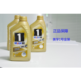 长安正品美孚发动机油 美孚半合成机油 美孚全合成汽车机油