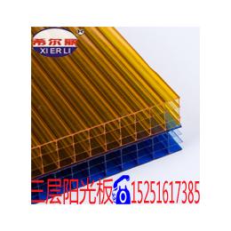 河北PC蜂窝阳光板生产制造厂绿色环保建材