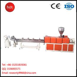 南京广塑GS-50 厂家直销高产量 双螺杆水拉条造粒机