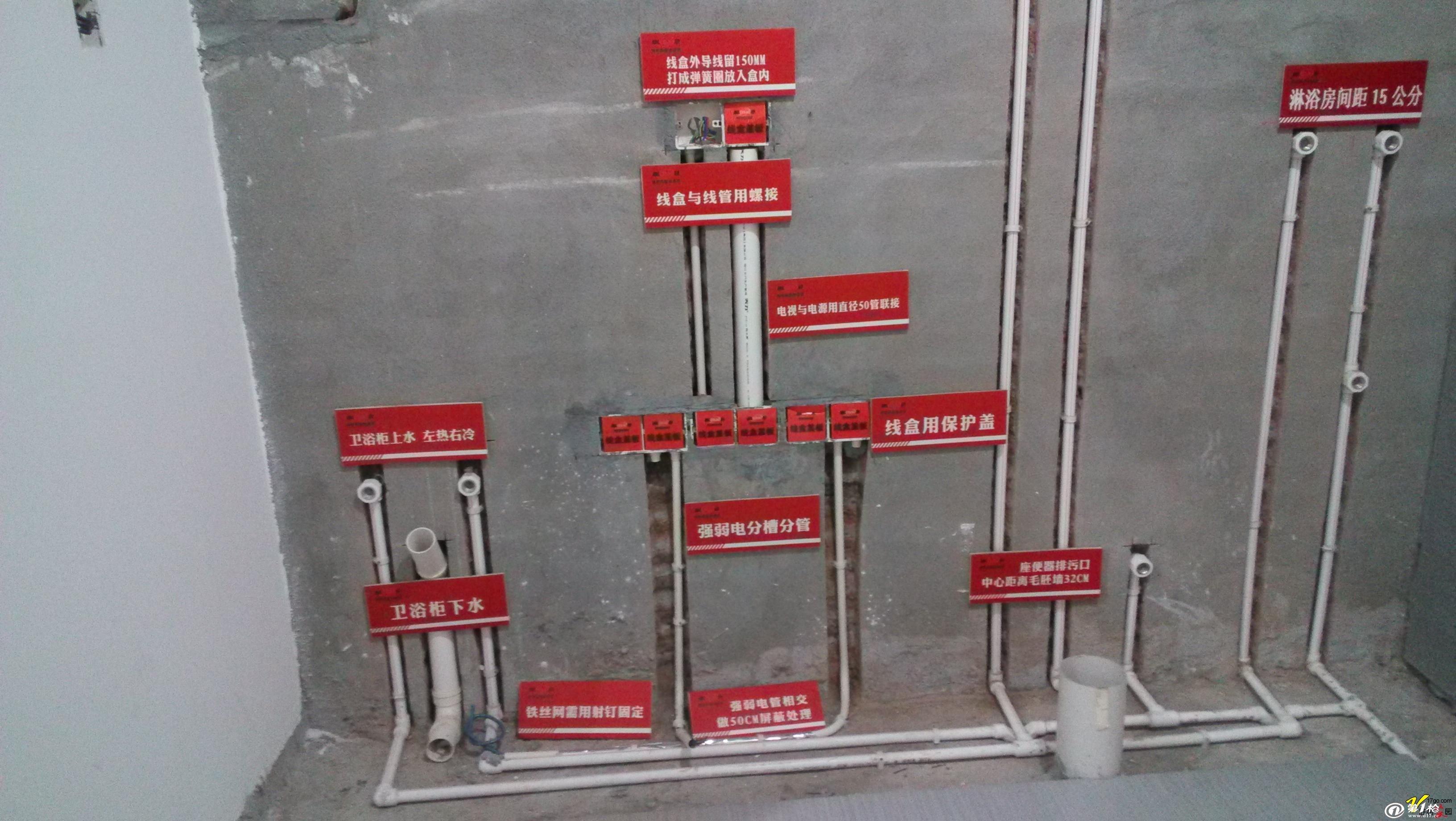 水电维修、水电改造、水电CAD图、水电施工。专业水电团队。 水电施工工艺流程 一.水电排管穿线的施工工艺要求 1.布线的原则:横平竖直.使用专用PVC阻燃型电线管,线管在线槽中必须固定,线盒与线管相接时应使用锁母,直管每隔80公分使用一个管卡,拐角处每隔20公分使用一个管卡。