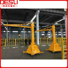 热销精品500kg移动式悬臂吊KBK旋臂吊手动悬臂式起重机