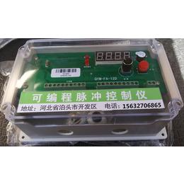 祥云优质气缸控制仪清灰离线仪器仪表 提升控制器厂家直销