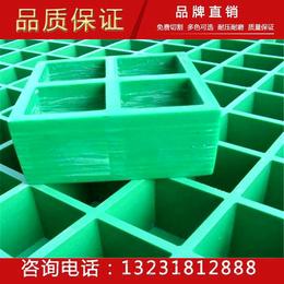 玻璃钢格栅板 盖板防滑格栅 复合钢格板 水沟盖格栅网