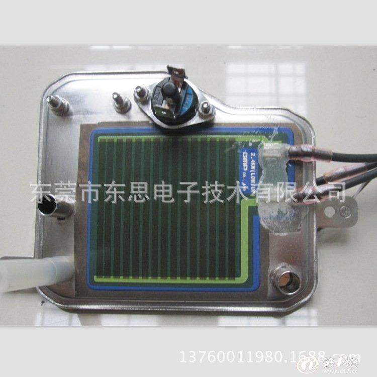 饮水机发热系统电路图3
