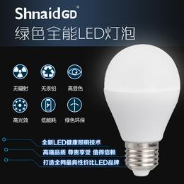 led灯泡节能灯泡e14e27螺口球泡灯7w照明单灯超亮光源