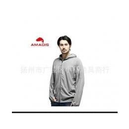 阿玛迪斯AM305兰达防晒服 竹碳透气纤维帽衫 钓鱼服户外垂钓