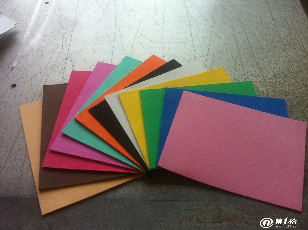 eva海绵纸 eva50cm*50cm*1mm海绵纸